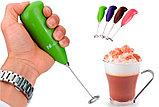 Мини-миксер для напитков, молока и яиц взбивание!, фото 5