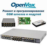 Ремонт и обслуживание шлюзов GSM OpenVox