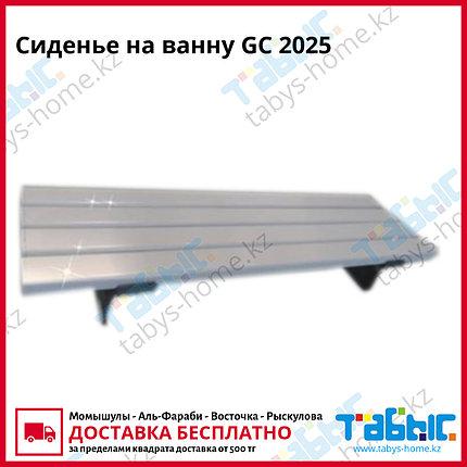 Сиденье на ванну GC 2025, фото 2