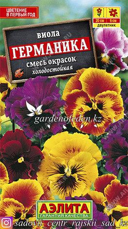 """Семена виолы Аэлита """"Германика, смесь окрасок""""., фото 2"""