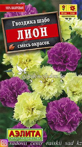 "Семена гвоздики Аэлита ""Шабо Лион, смесь окрасок""., фото 2"