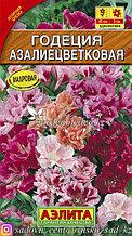 """Семена годеции Аэлита """"Годеция азалиецветковая, смесь окрасок""""."""
