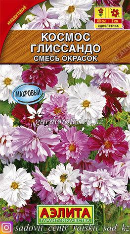 """Семена космоса Аэлита """"Глиссандо, смесь окрасок""""., фото 2"""