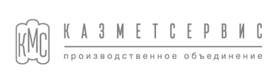 "ТОО ""ПО КазМетсервис"" Караганда"