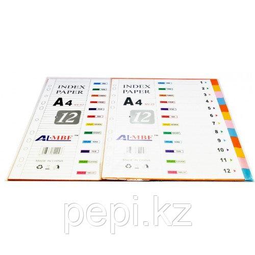 Разделитель А4,12 цв (1-12)