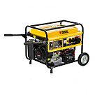Генератор бензиновый GE 6900E, 5.5 кВт, 220 В/50 Гц, 25 л, электростартер Denzel, фото 2
