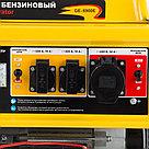 Генератор бензиновый GE 6900E, 5.5 кВт, 220 В/50 Гц, 25 л, электростартер Denzel, фото 4