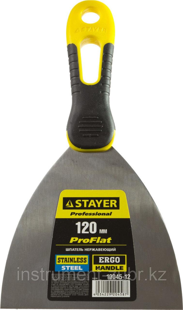 """Шпатель STAYER """"PROFESSIONAL"""" нержавеющее профилированное полотно, 2к ручка, 120 мм"""