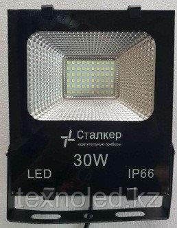 Прожектор светодиодный SMD  30W 6500К
