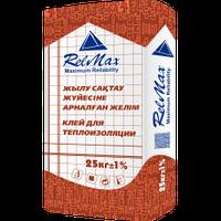 Клей для теплоизоляции RelMax 25кг