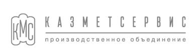 """ТОО """"ПО КазМетСервис Павлодар"""""""