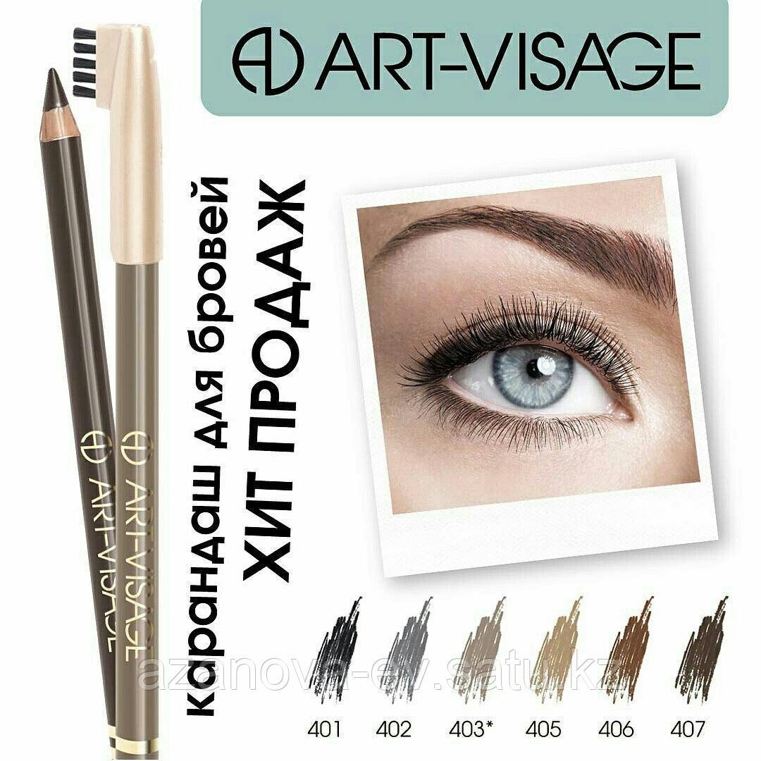 """Карандаш для бровей """"Eyebrow pencil"""""""