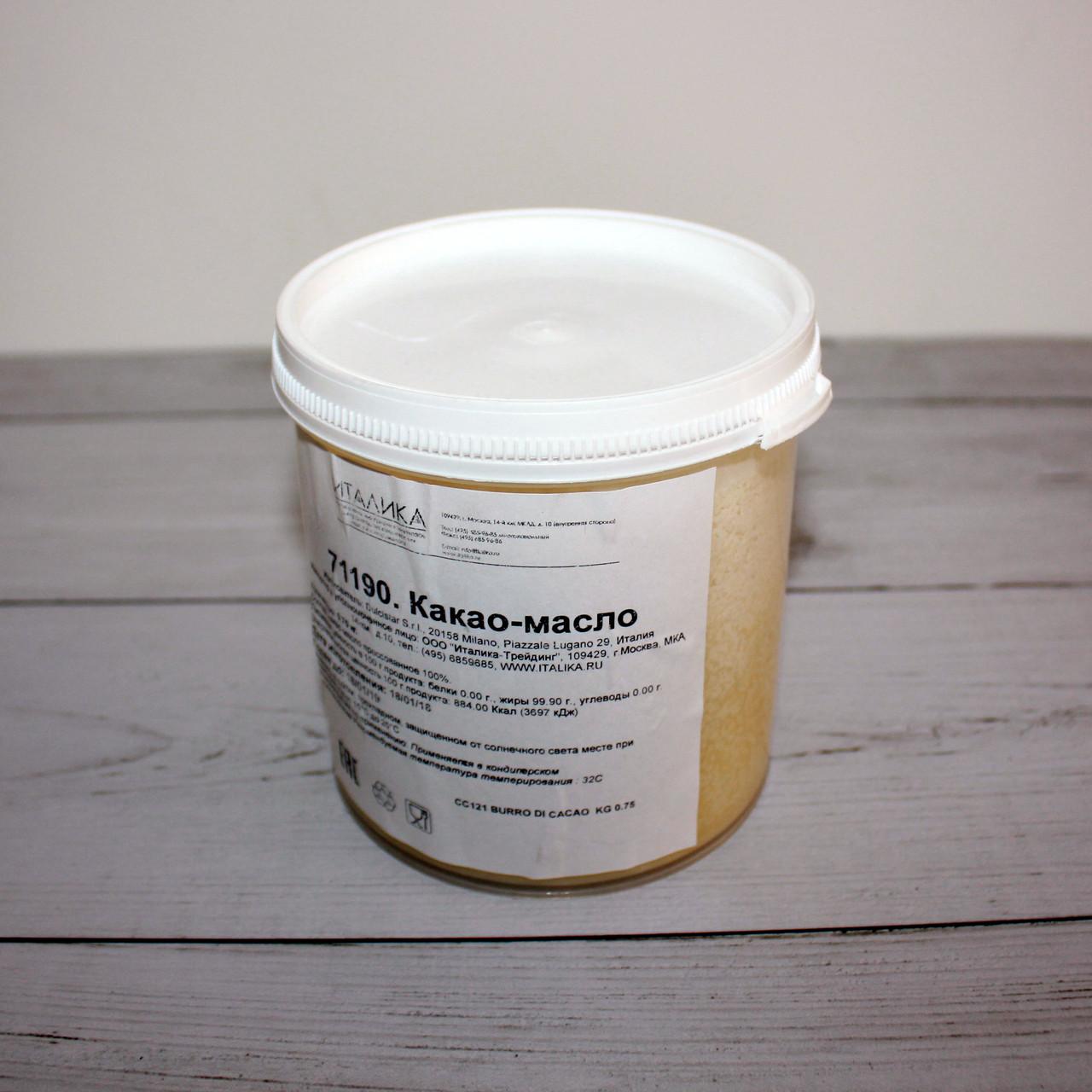 Какао-масло (ведро 0.75 кг.)
