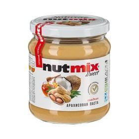Паста арахисовая NUTMIX сладкая 430гр
