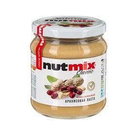 Паста арахисовая NUTMIX классическая 430гр