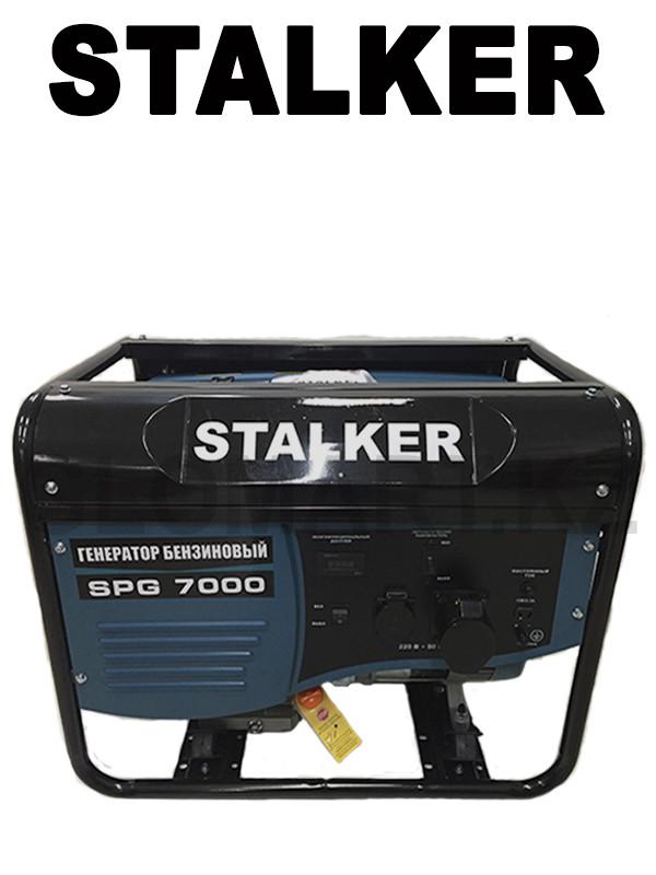 Движок Сталкер SPG 7000 бензиновый (Stalker)
