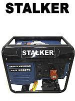 Движок Сталкер SPG 9800ТЕ  бензиновый (Stalker)