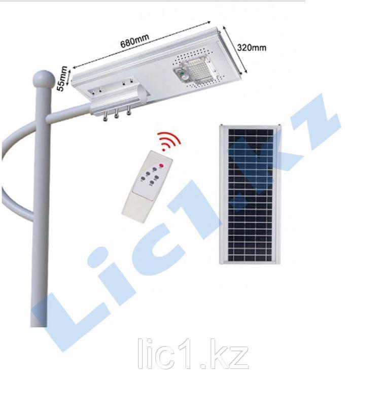 Cветильник  на солнечной батарее светодиодный уличный SL1  50  Вт