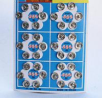 Кнопки пришивные, металлические, серебристые, 8 мм