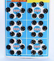 Кнопки пришивные, металлические, черные, 8 мм