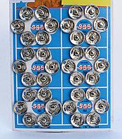 Кнопки пришивные, металлические, серебристые, 10 мм