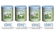 Нэнни 1 Адаптированная сухая молочная смесь для детей от 0 до 6 месяцев на основе натуральнс пребиотиком 800 г, фото 3