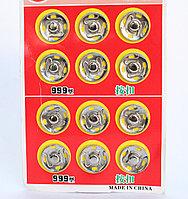 Кнопки пришивные, металлические, серебристые, 15 мм