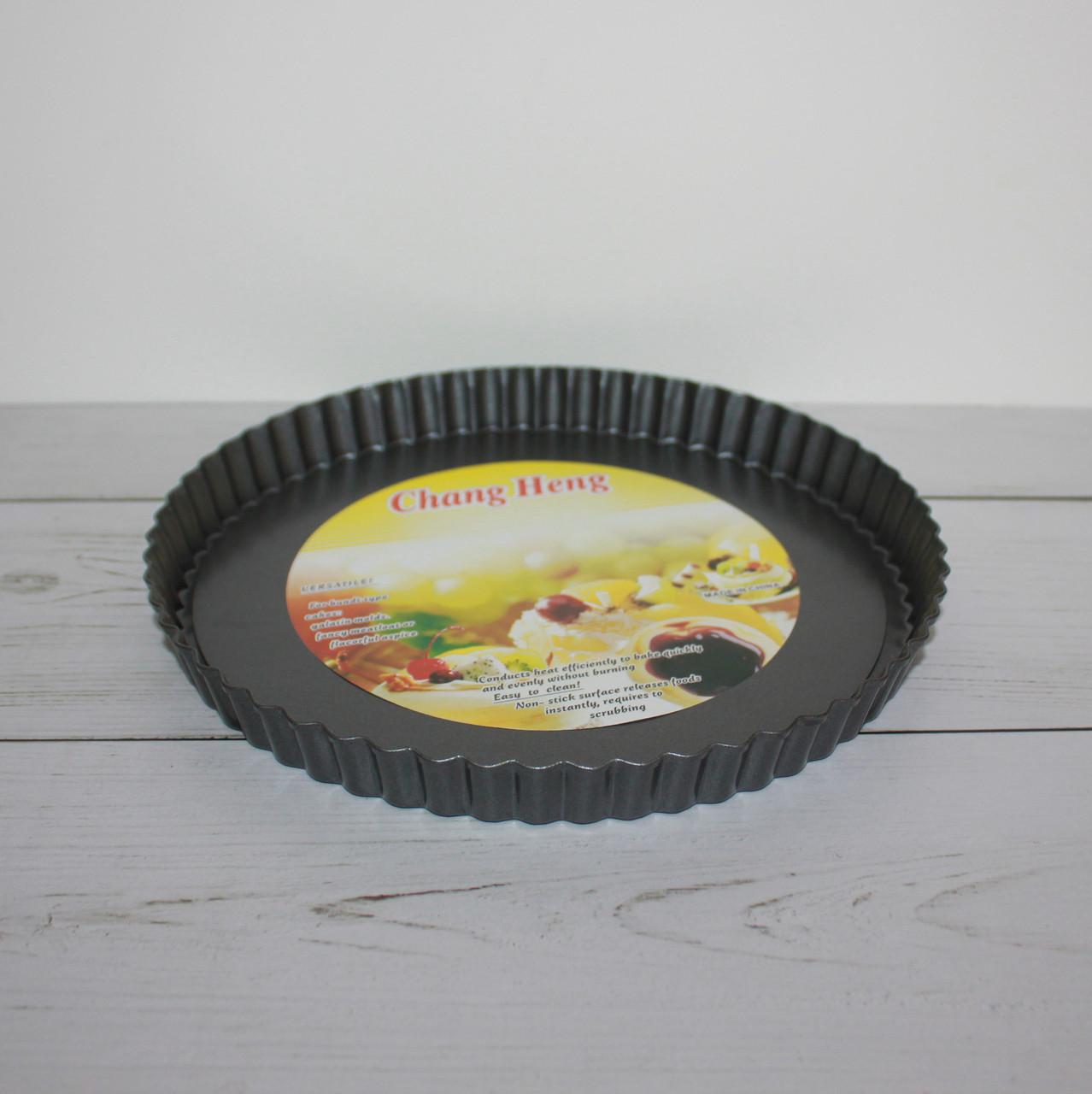 Тарталетка со съемным дном (240 мм)