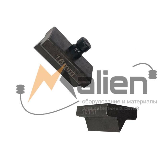 ЛБ-16 МАЛИЕН Комплект лезвий (для болтореза РБГ-16)