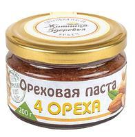"""Ореховая паста """"Житница здоровья"""" 4 ореха 200 г"""