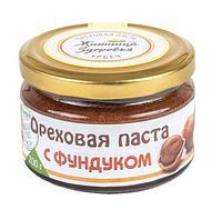 """Ореховая паста """"Житница здоровья"""" с фундуком 200 г"""