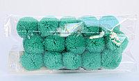 Помпоны декоративные из акриловой пряжи, 1.5 см, зеленые