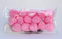 Помпоны декоративные из акриловой пряжи, 1.5 см, розовые