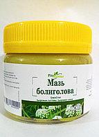 Мазь болиголова 100 гр