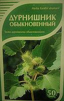 Дурнишник обыкновенный, трава, 50гр, средство косметическое для приготовления ванн
