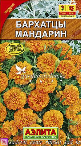 "Семена бархатцев Аэлита ""Мандарин""., фото 2"