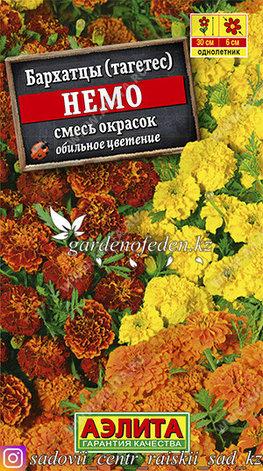 """Семена бархатцев Аэлита """"Немо, смесь окрасок""""., фото 2"""