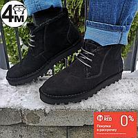 Зимняя замшевая обувь, фото 1