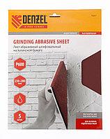 Шлифлист на бумажной основе, P 600, 230 х 280 мм, 5 шт, латексный, водостойкий Denzel, фото 1