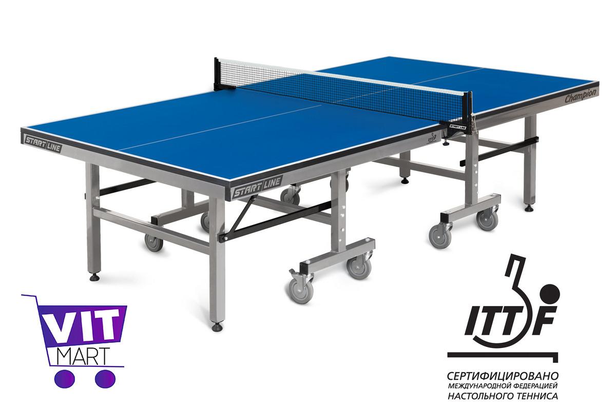 Теннисный стол Start line Champion ламинированный (ITTF) без сетки