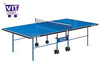 Теннисный стол Start line Game Outdoor (всепогодный) с сеткой