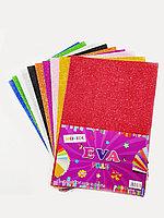 Бумага цветная Глиттерный фоамиран EVA, 10 л, А4, толщ. 2 мм