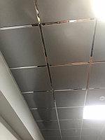 Кассетный потолок Армстронг Байкал