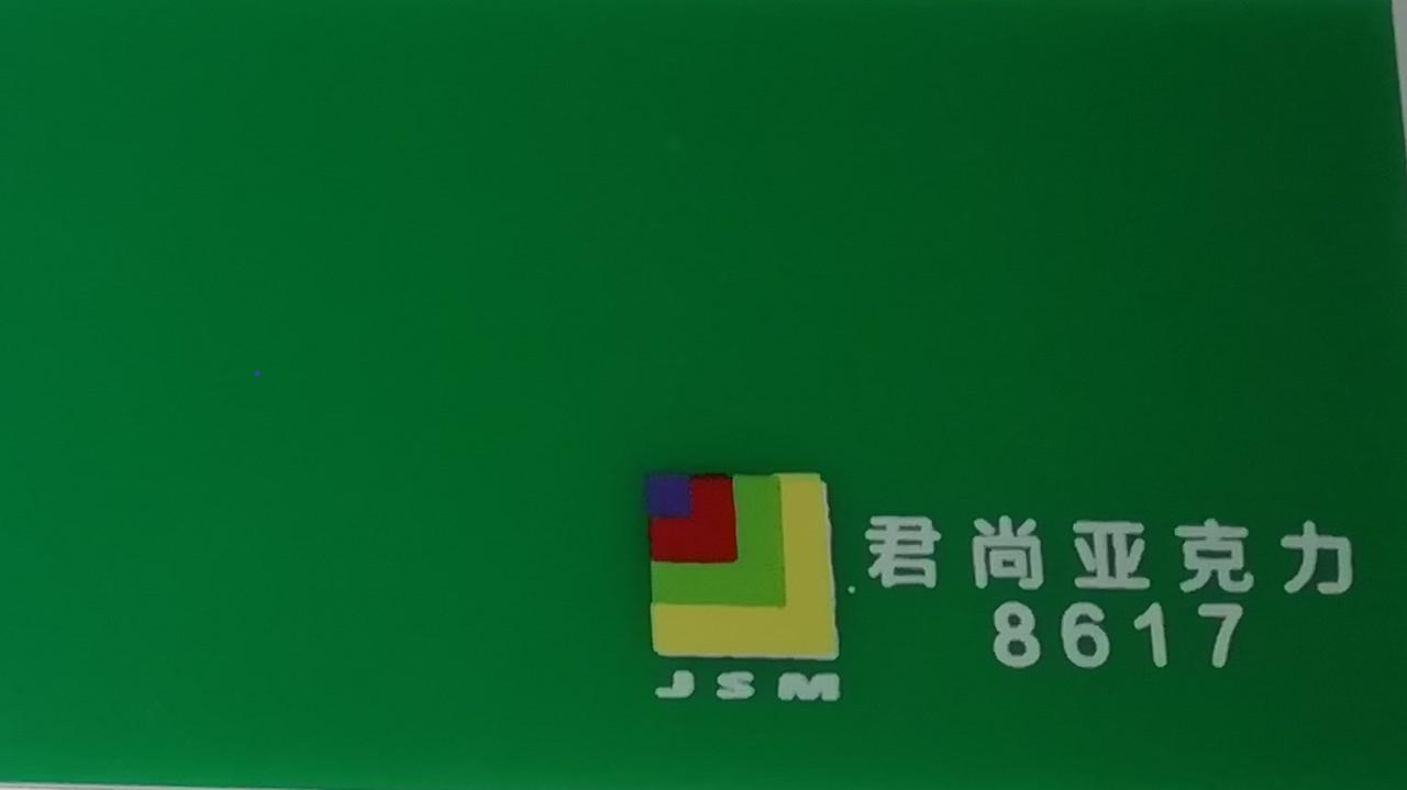 Акрил зеленый 2мм (1,25м х 2,48м)