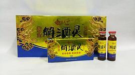 Жидкость для очистки печени от токсинов -1 штука