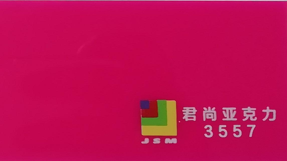 Акрил розовый 3мм (1,25м х 2,48м)