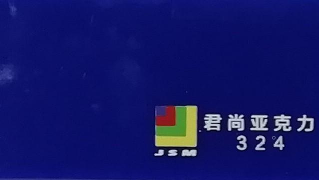 Акрил синий 3мм (1,25м х 2,48м)