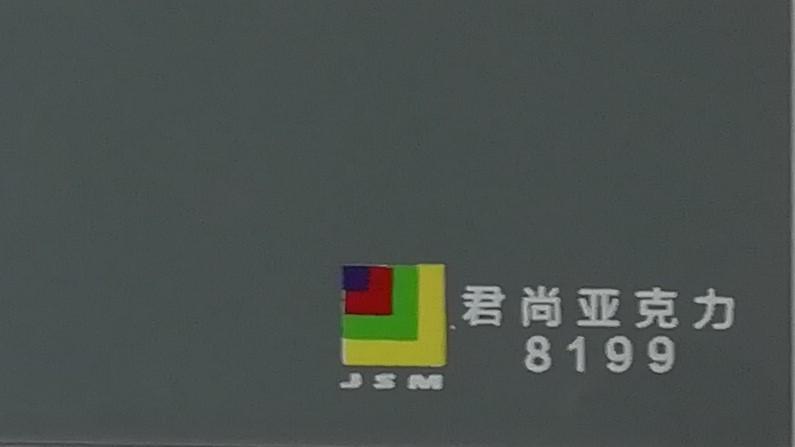 Акрил серый 3мм (1,25м х 2,48м)