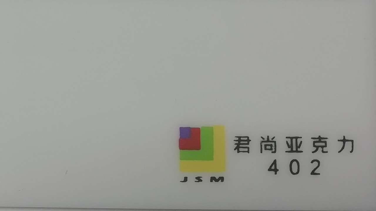 Акрил белый 4мм (1,25м х 2,48м)
