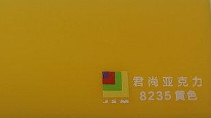 Акрил желтый насыщенный 4мм (1,25м х 2,48м)